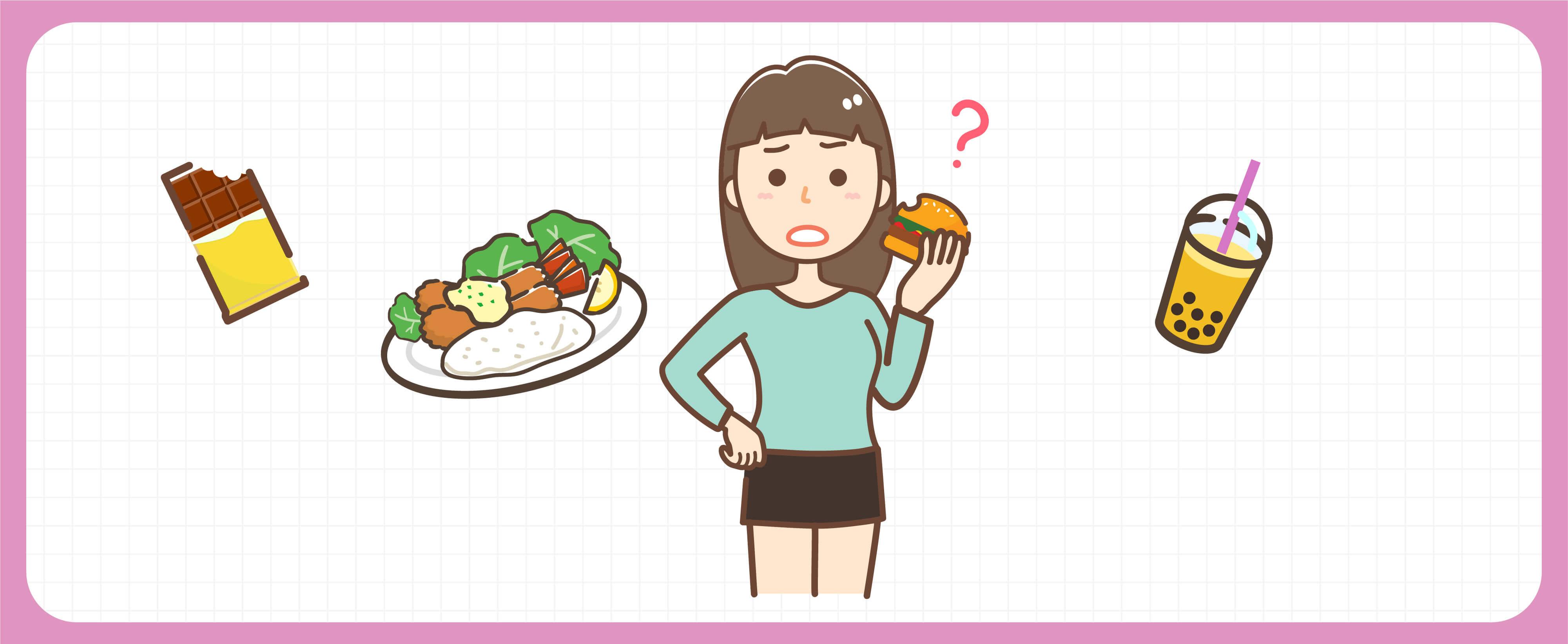 【不一定是肚餓才不斷吃?】